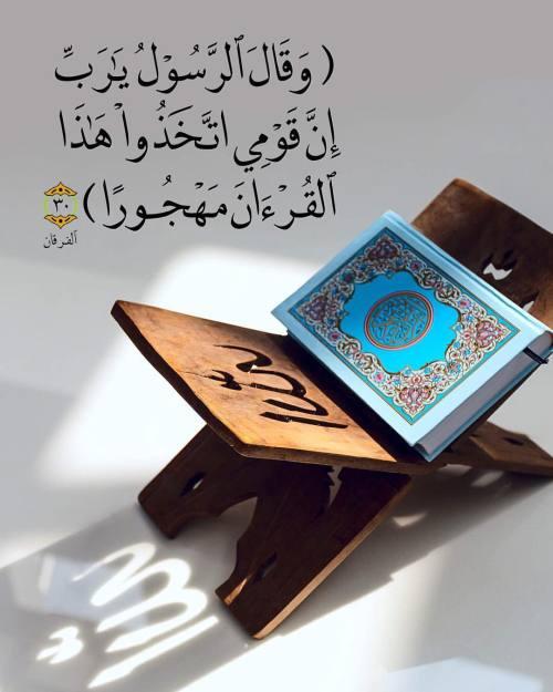 Não boicotes o Alcorão!