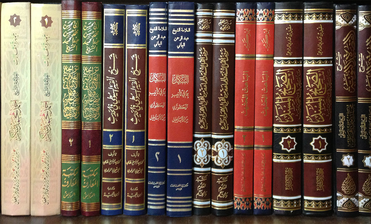 Toma o conhecimento somente das pessoas das Narrações e da Sunnah!