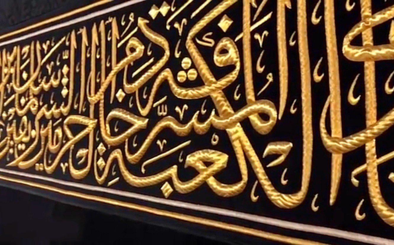 Pede a Allah habilidade de conter a língua…