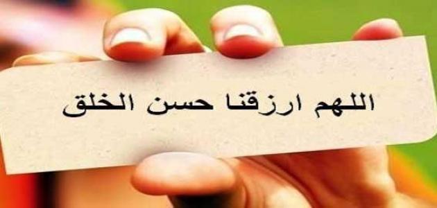 As boas maneiras de Imaam Ahmad…