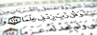 A sinceridade na procura do Conhecimento (Islâmico)…