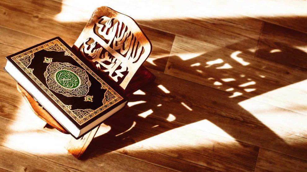 A Importância do Monoteísmo no Alcorão