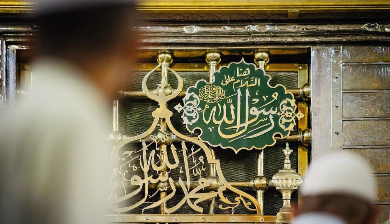 Qual é o significado de ❝Muhammad ﷺ é o Mensageiro de Allaah❞ ?
