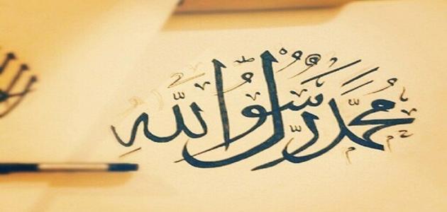 O dito do Profeta ﷺ está acima do dito de fulano!