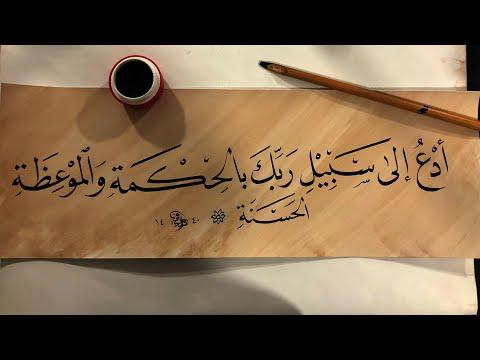 A causa das divergências que ocorrem entre os pregadores (do Islão)…