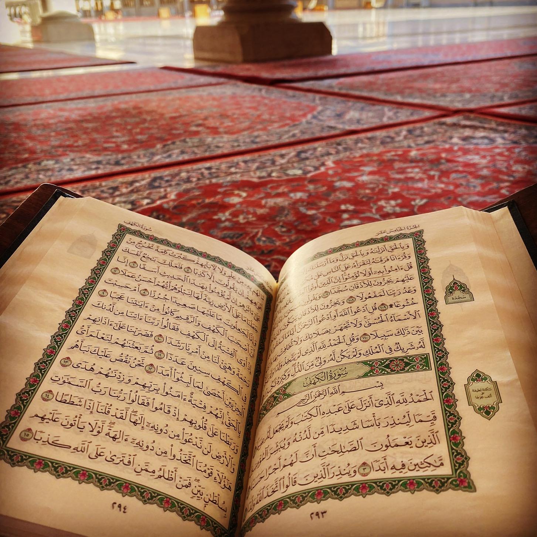 Virtude de ler a Suurat Al-Kahf na Sexta-Feira