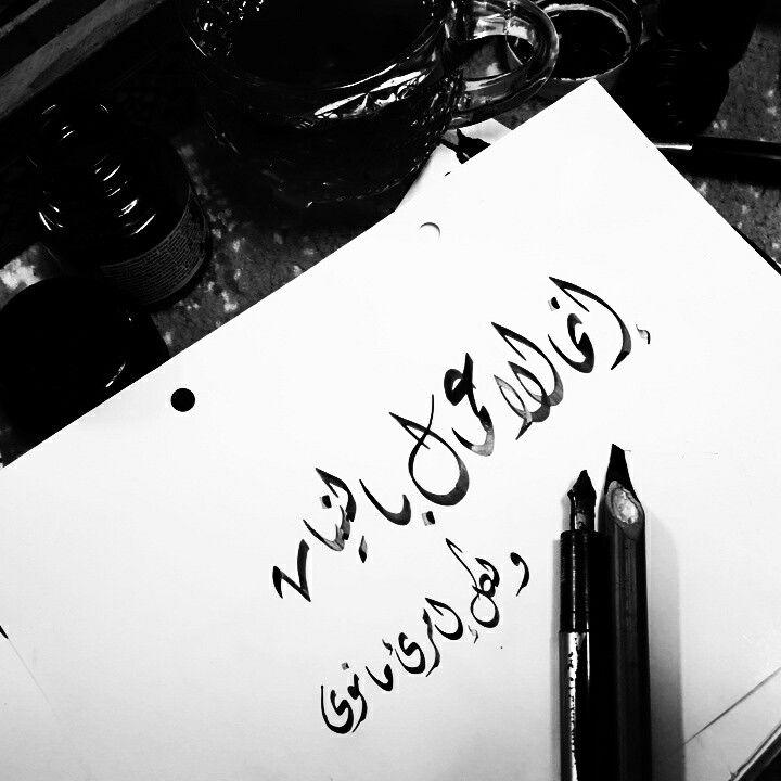 A Niyyah (Intenção)…