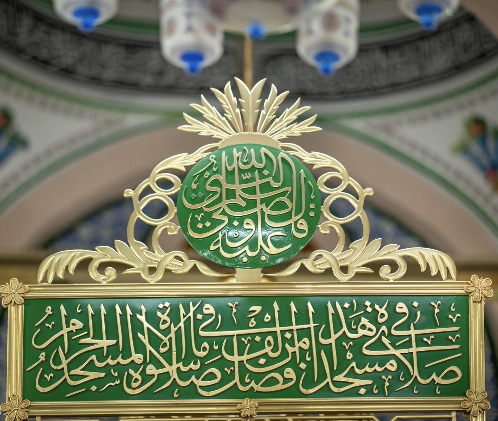 Fundamentos da Crença (4) – Qual é o Significado do Islão?