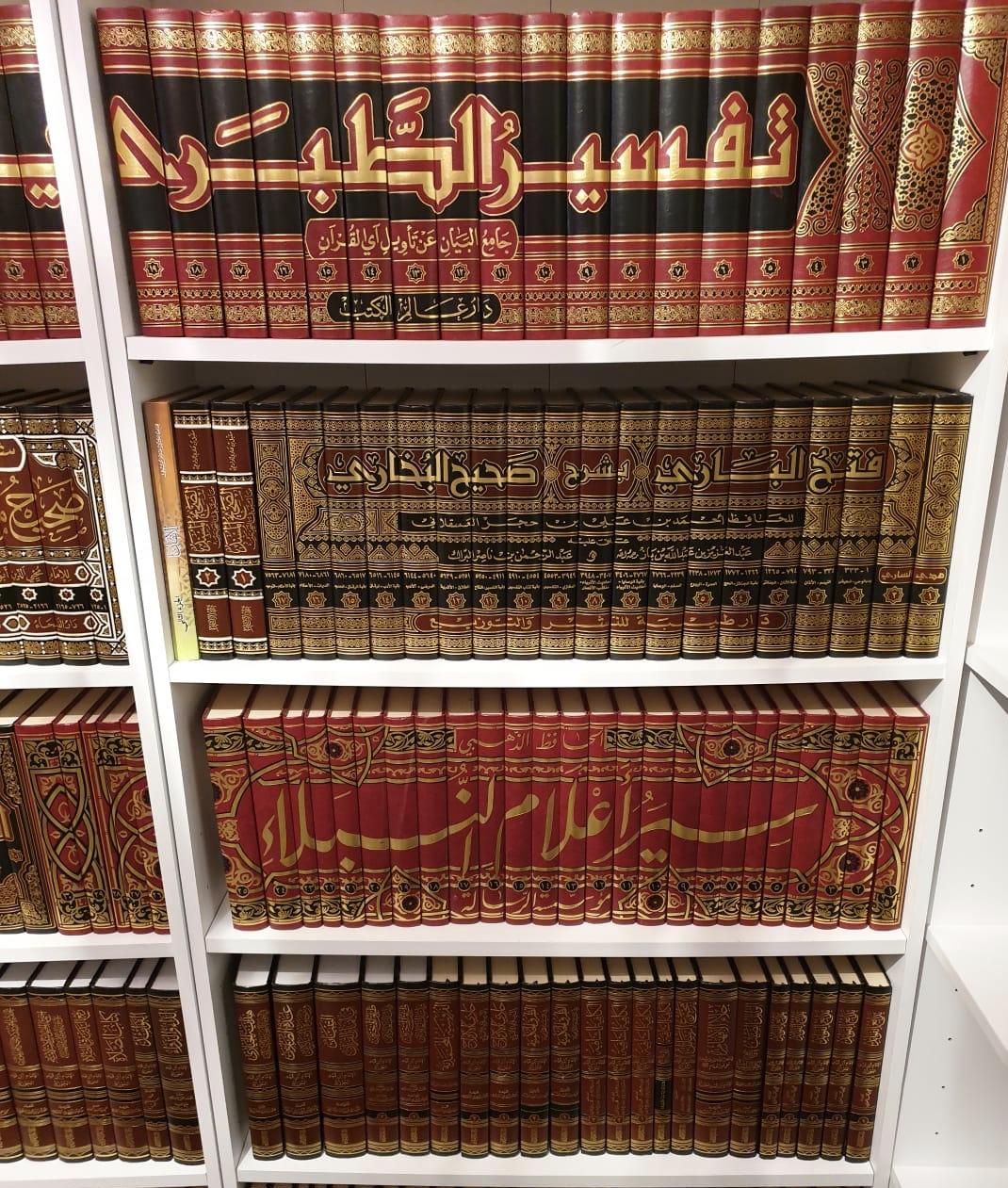 Sinceridade em estudar o Conhecimento Islâmico…