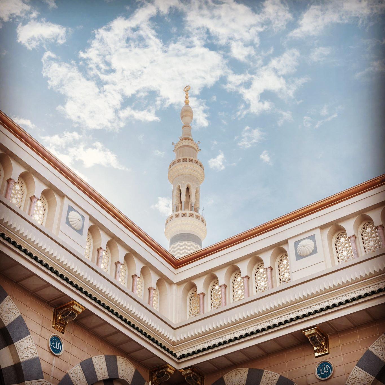As Três Categorias do Monoteísmo mencionadas no primeiro e no último capítulo do Alcorão