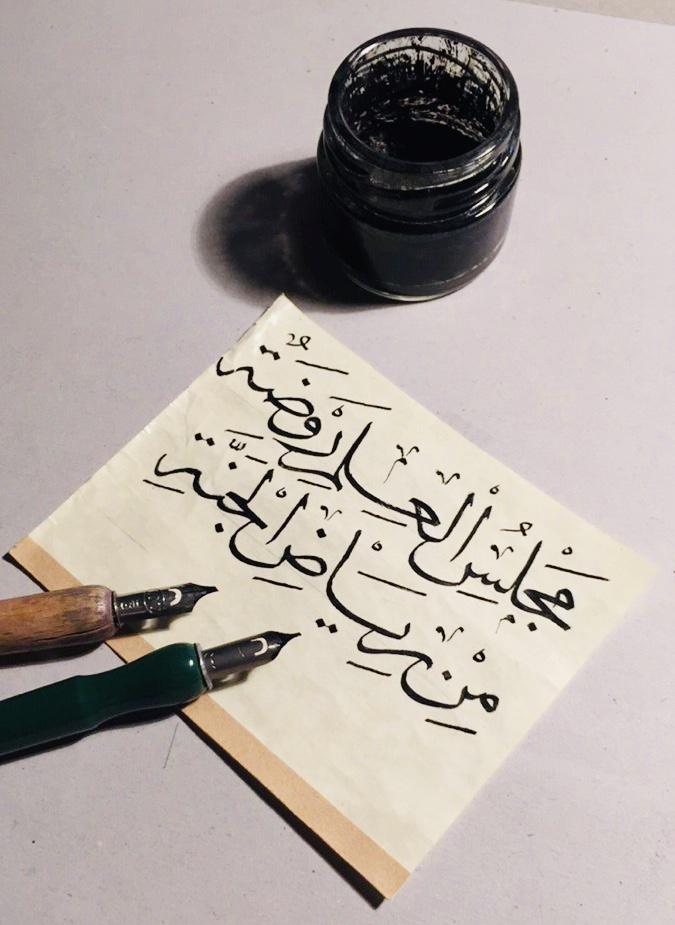Os Círculos e as Reuniões da Lembrança de Allah são os Jardins do Paraíso deste Mundo…
