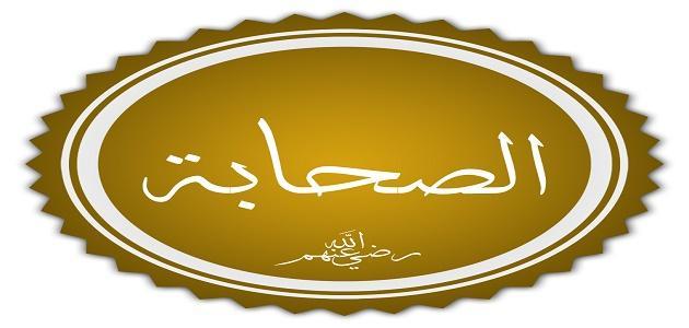A posição dos Sahaabah رضي الله عنهم contra aqueles que chamavam para a Bid'ah (Inovação na Religião)