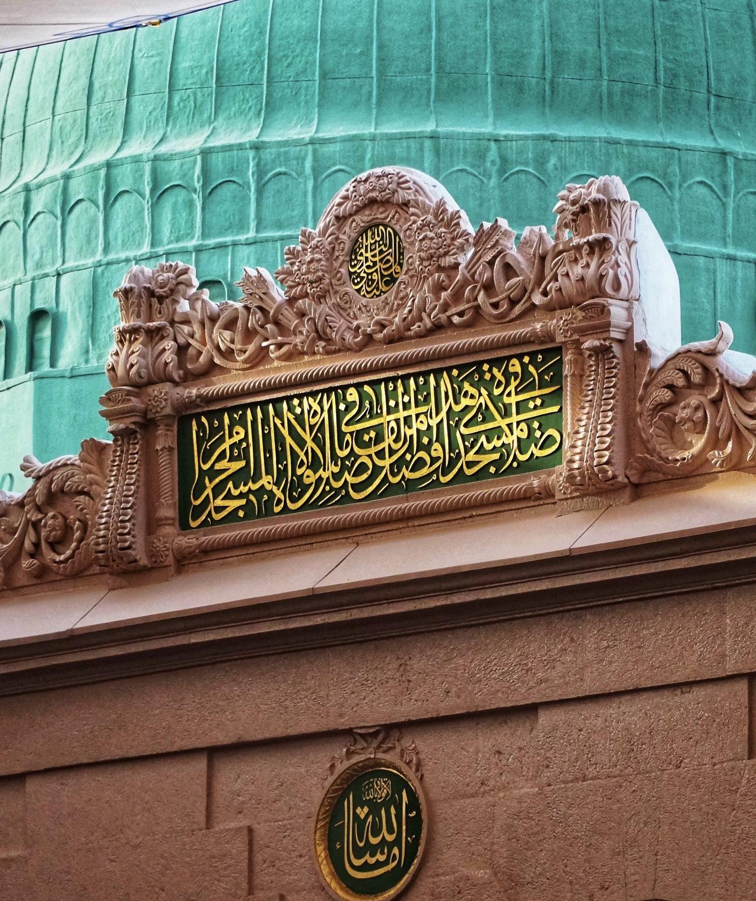 Fundamentos da Crença (7) – Qual é a Evidência de que Imaan aumenta e diminui?