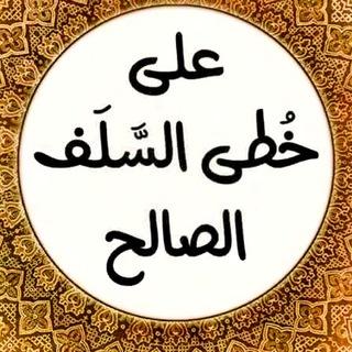 A Religião é baseada nas Leis de Allah e nas Leis do seu Profeta صلى الله عليه وسلم