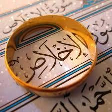 O que Allah ama…