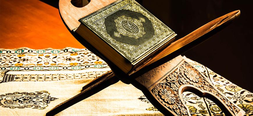 A Virtude da Suurah Al-Ikhlaas…