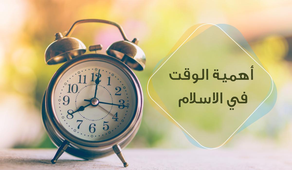 Desperdiçar tempo é pior do que a morte…