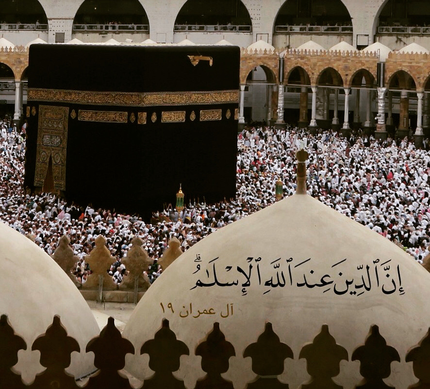 Firmeza na Religião de Allah (Islão)