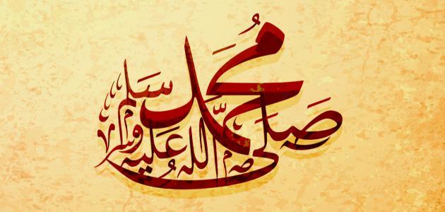 A Importância do Monoteísmo na Sunnah