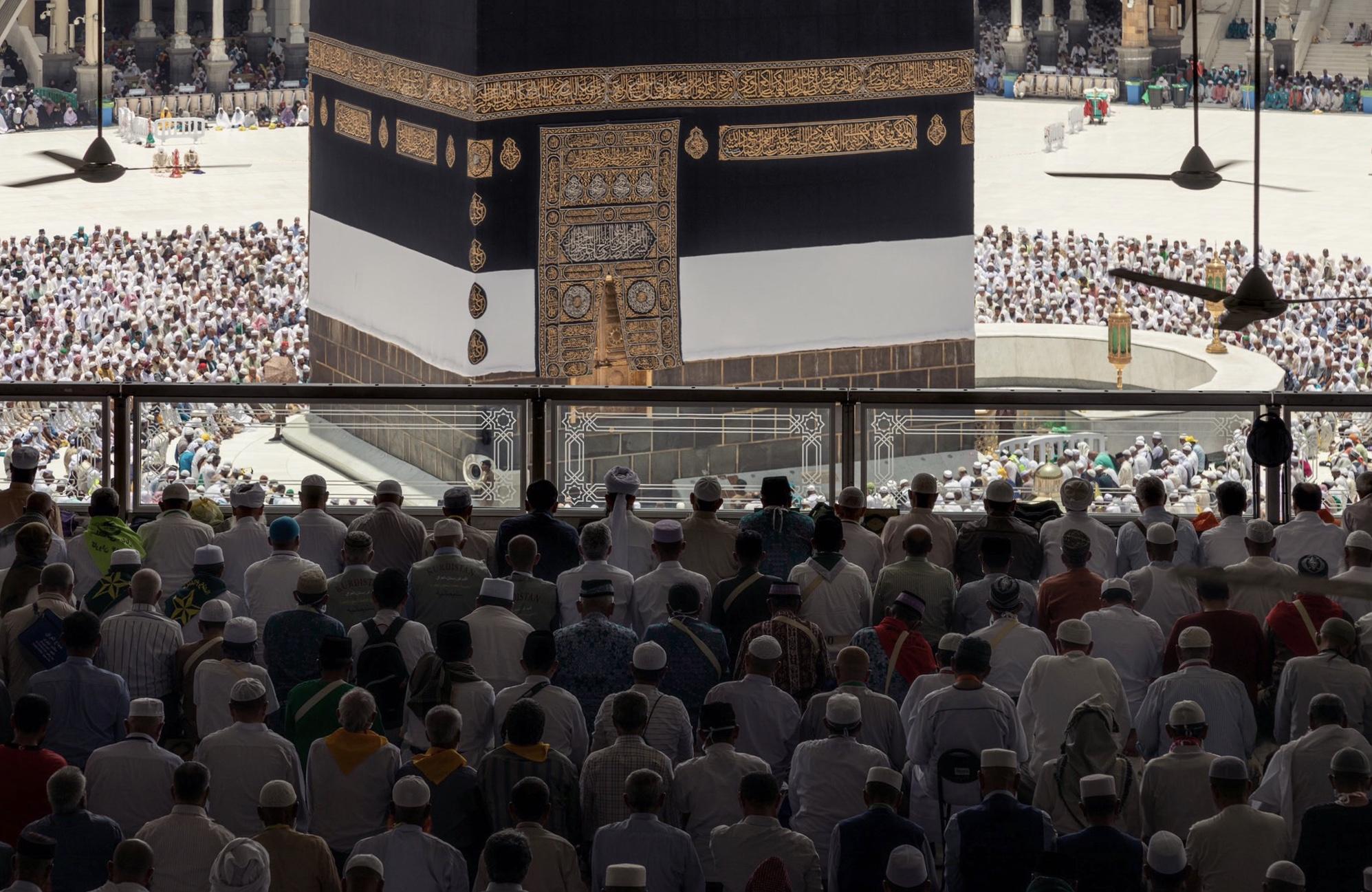 Livreto: Oração do Eid em Casa.