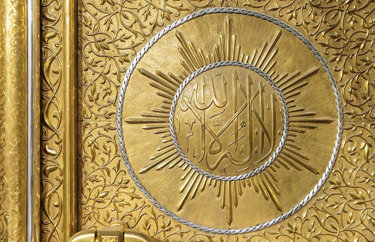 Dar parte da carne da Udhiyah a um não-muçulmano