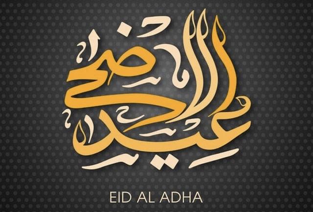 Livreto: Questões relacionadas com a Oração de Eid.