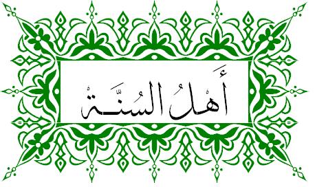 Dos sinais distintivos dos Ahlus-Sunnah…