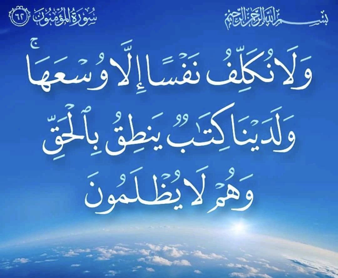 Esforça-te na obediência a Allah e a Seu Mensageiro ﷺ
