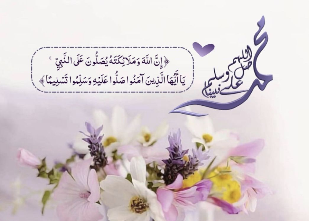 Porque razão Allaah جل وعلا enviou o Profeta Muhammad ﷺ ?