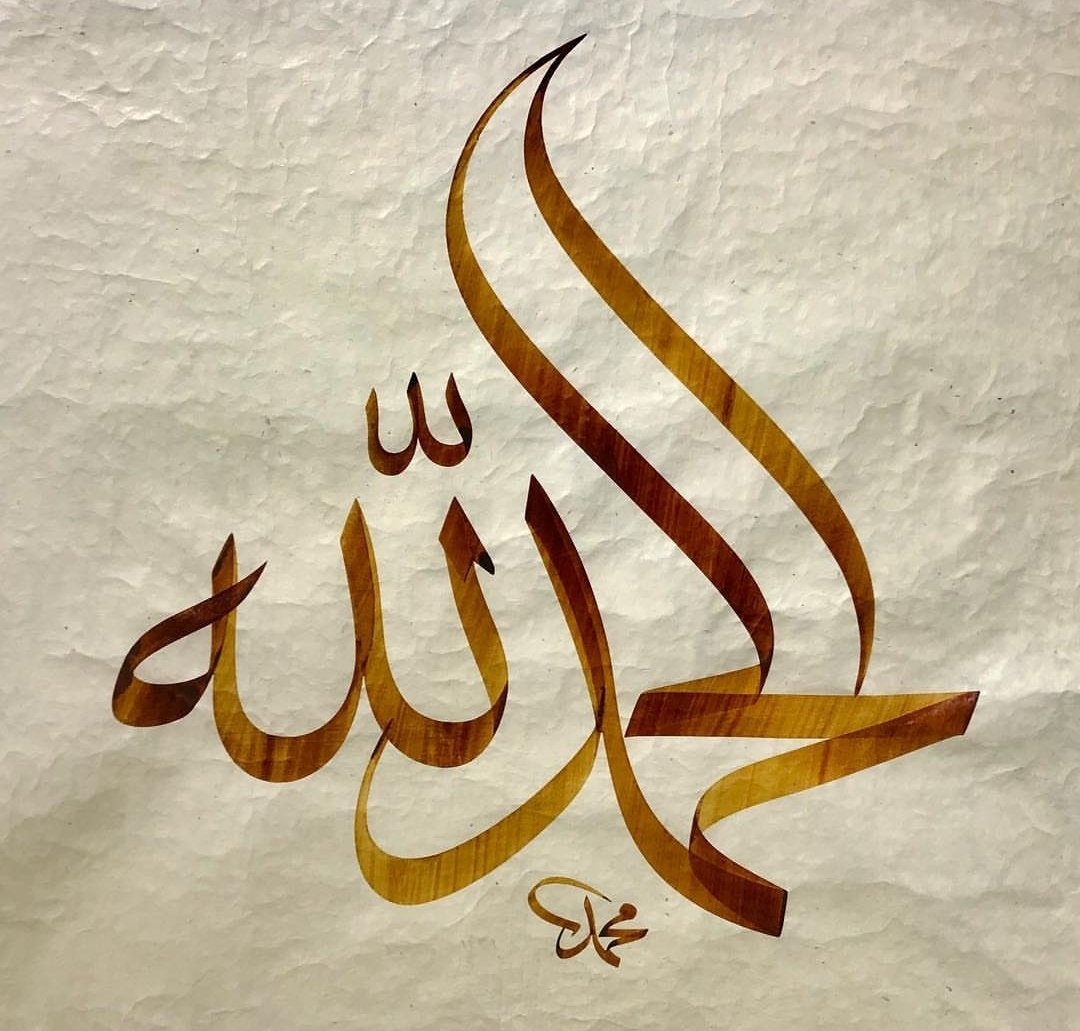 Entre os seguidores da Sunnah e os seguidores de desejos estão as provas [do Alcorão e da Sunnah]