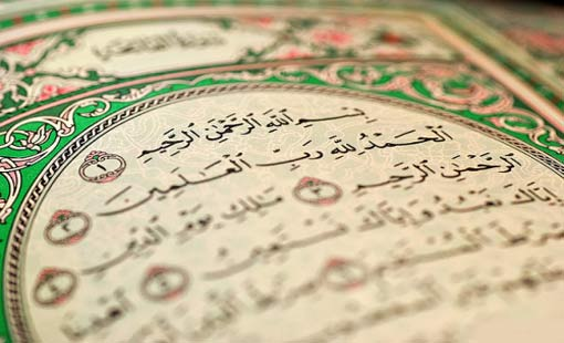 Suurat-ul-Faatiha: uma forma de cura…