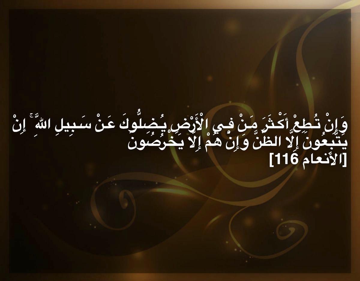 Sê forte na tua fé e activo na obediência a Allah e a seu Mensageiro ﷺ