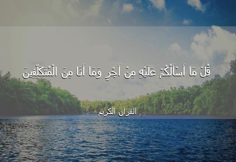 Fala com conhecimento ou diz 'Allah sabe melhor'!