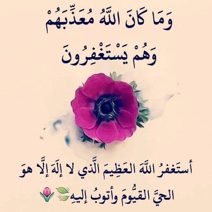 Repele a punição por meio de pedir perdão…