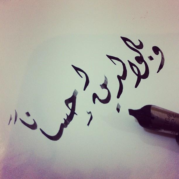Não faças amizade com uma pessoa que é desobediente a seus pais…