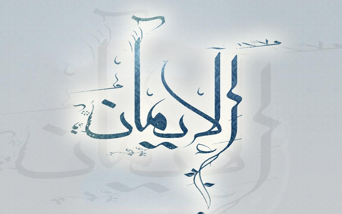 Qual é a definição de Al-iimaan (Fé)?