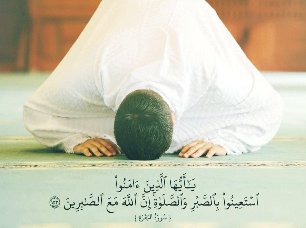 Quais são as causas da aumentação de Al-iimaan (Fé)?