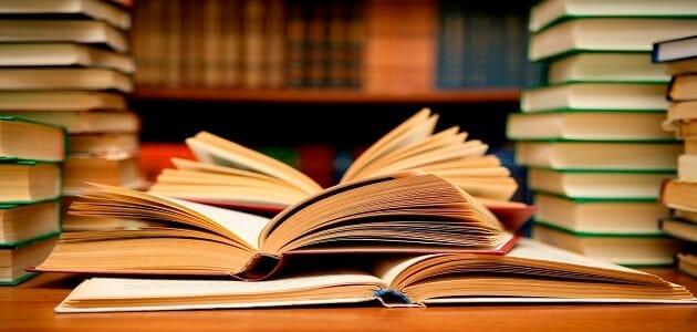 Livreto: Os Salaf-us-Saalih e o Conhecimento