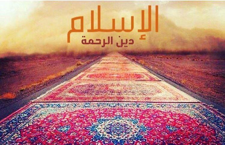 Áudio: Explicação do significado do Islão
