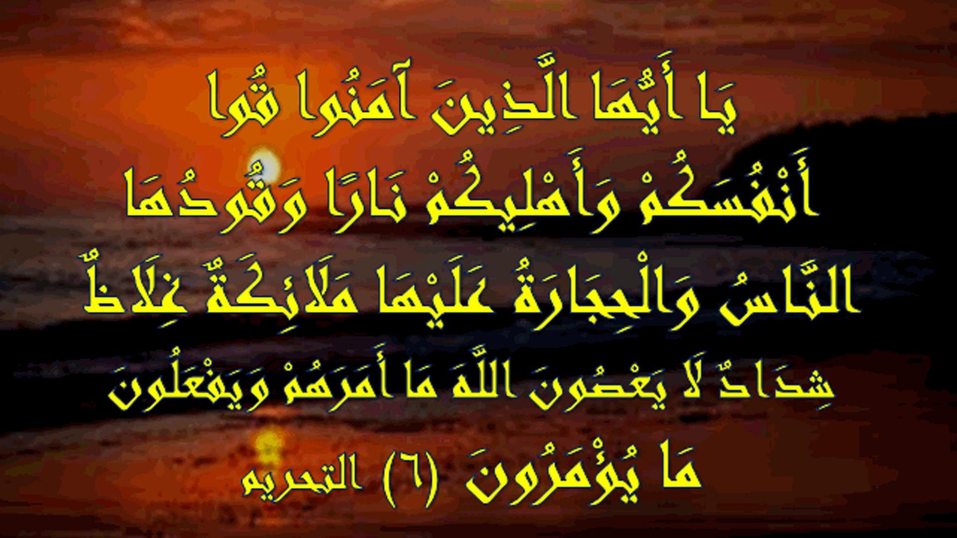 Produz gerações sob o Livro e a Sunnah!