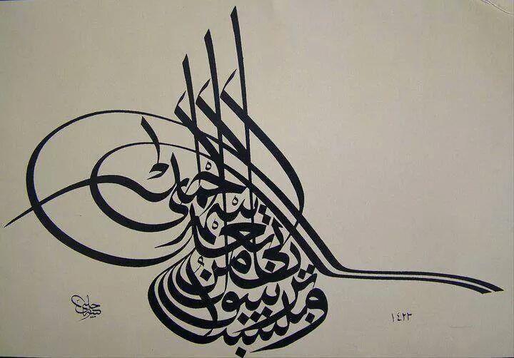 Jesus عليه السلام é um Mensageiro de Allah!