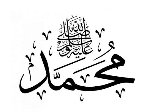 Livreto: Siirah do Profeta ﷺ