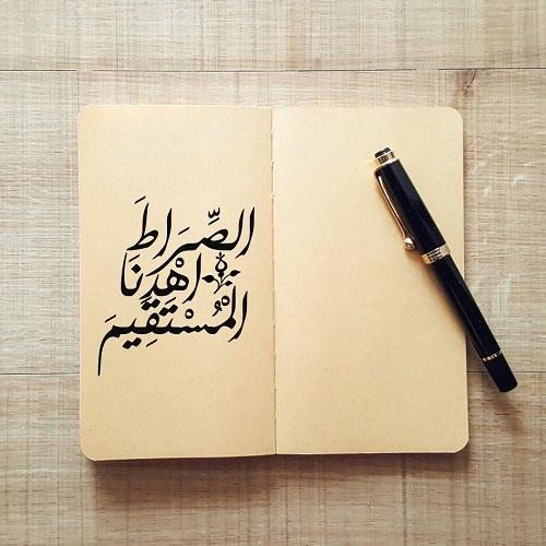 Agarra-te ao Alcorão e à Sunnah!