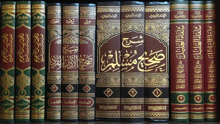 O Conhecimento Islâmico será preservado!