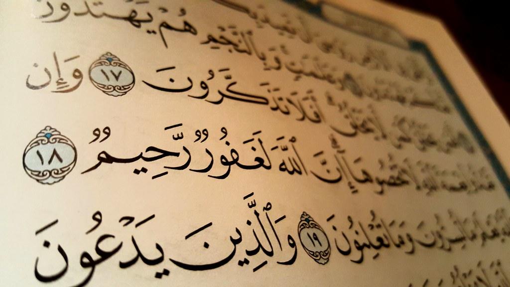 Allah perdoa e não repreende…