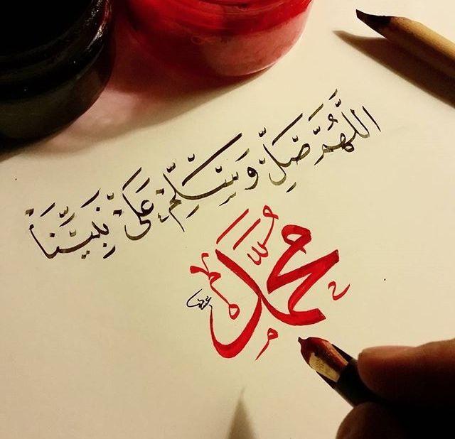Áudio: O Estatuto e a Função da Sunnah no Islão