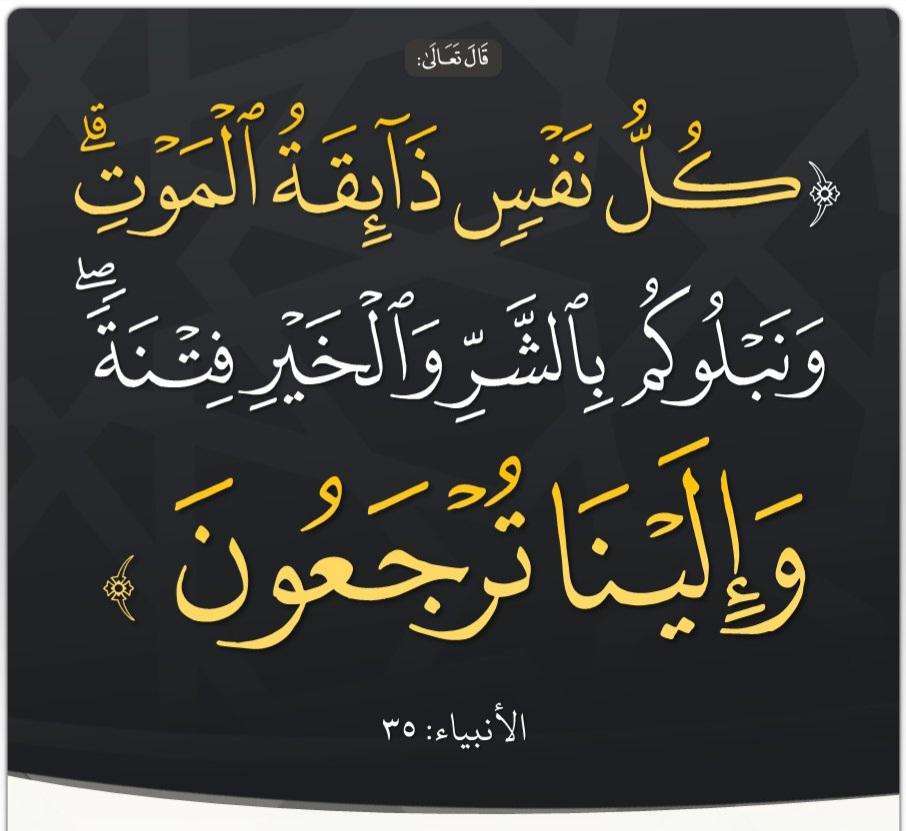 Os túmulos das pessoas da Sunnah e os túmulos das pessoas da bid'ah…