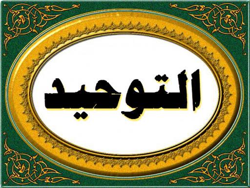 A Excelência de At-Tawhiid e os pecados que remove…