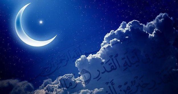 Qual é a Súplica [recomendada] a ser dita na Laylat-ul-Qadr?