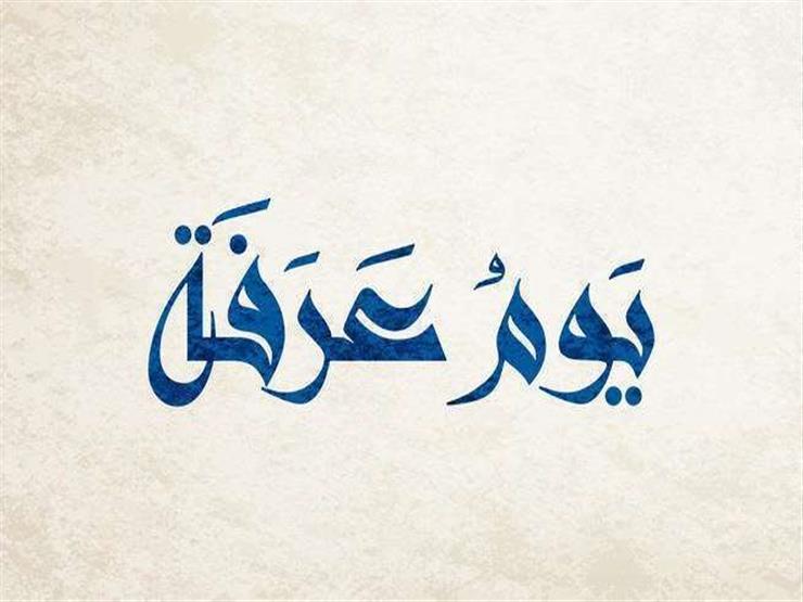 Que Allah nos salve do Fogo [do Inferno]!
